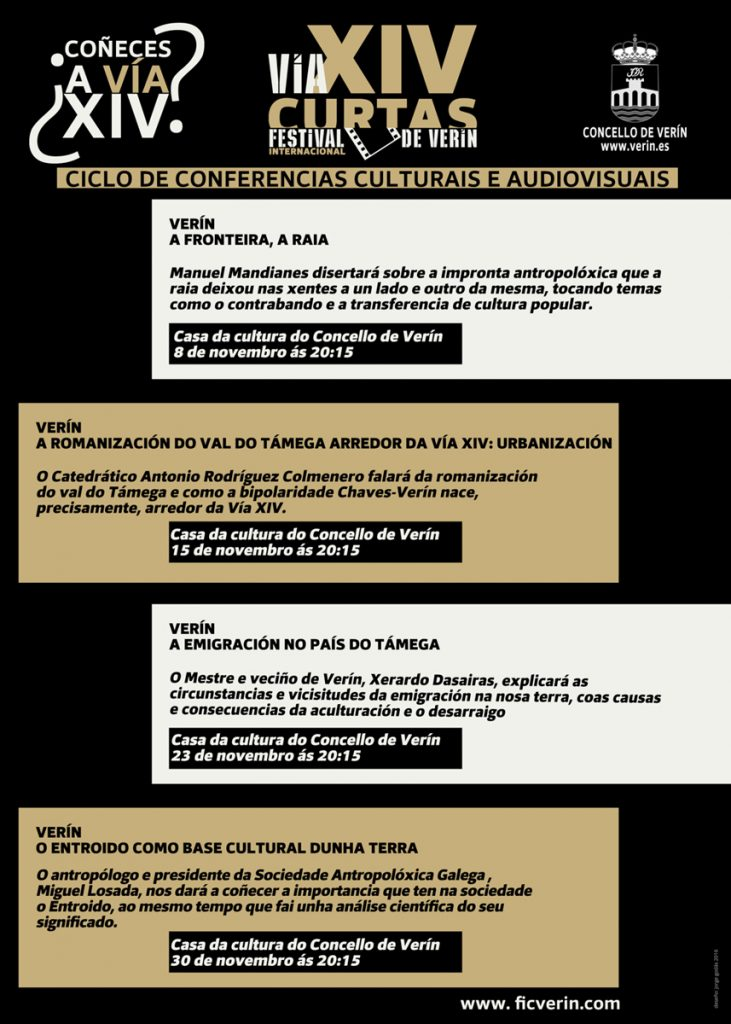 via-xiv-conferencias_negro