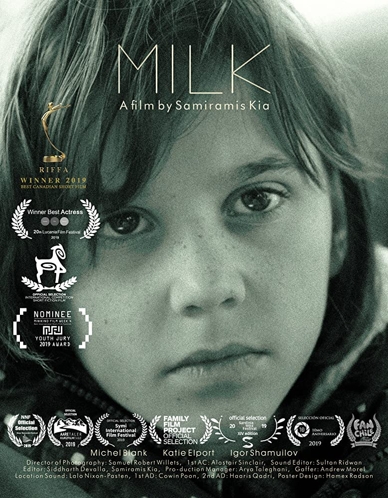 Milk 1 (cartel)