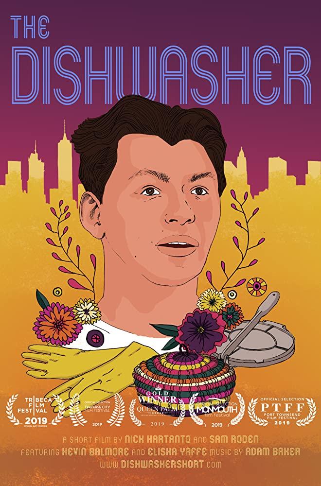 The Dishwasher 1 (cartel)